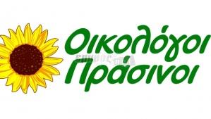 oikologoi_prasinoi_logo