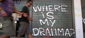 drachma-660