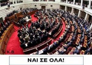 voyli_nai_se_ola_
