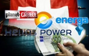 HELLAS POWER ENERGA ΧΑΡΑΤΣΙ