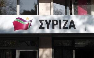 syriza-neo-sima